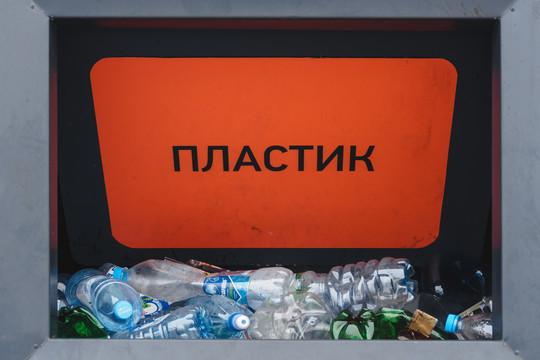 В столице Татарстана на 3 км берега Казанки собрали 230 мешков мусора