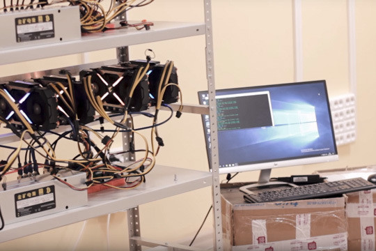 Минкомсвязь желает вычислять майнеров посчетам заэлектричество