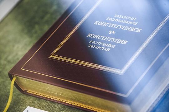 Челнинский депутат Яковлев потребовал от В.Путина отменить КонституциюРТ