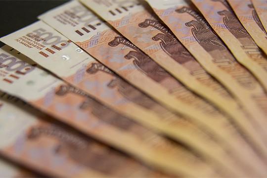 Резервный фонд руководства на 2018г уже потрачен натри четверти