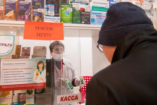 В России спрос на лекарства вырос в 15 раз. Это стало неожиданностью для властей