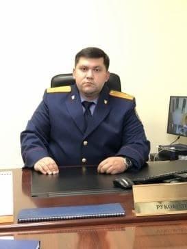 Бастрыкин назначил главного следователя Альметьевска