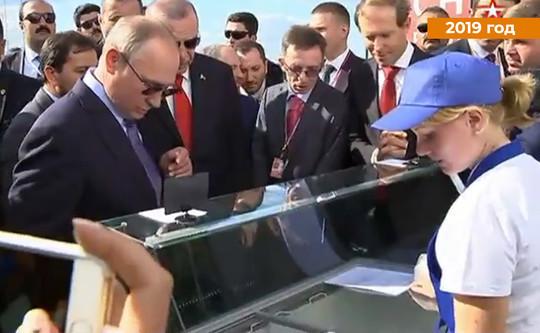 Мороженщица объяснила двойное появление перед Путиным на МАКСе: «Я не простая продавщица...»
