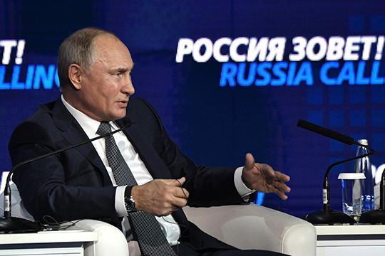 Путин ответил на вопрос о будущем России после его ухода