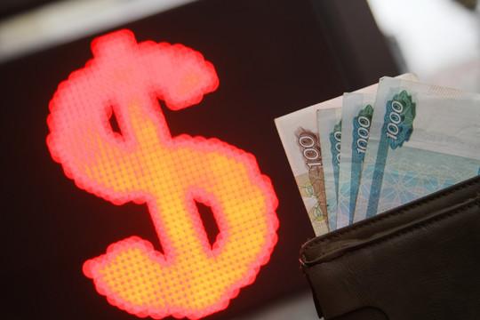 Курсы доллара и евро обновили максимумы с февраля 2016 года