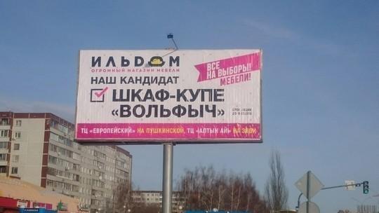 https://img2.business-gazeta.ru/articles/ae/1517993562_1517218515_TF_SFympKsA.jpg