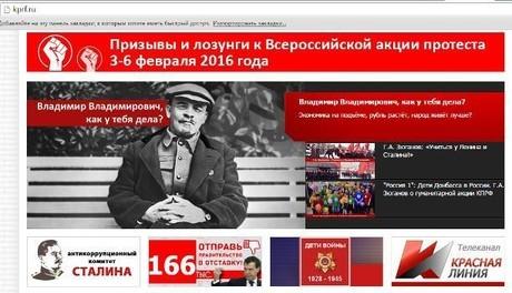 http://cdn7.business-online.ru/articles/b0/1453572725_Novyjrisunok27.jpg