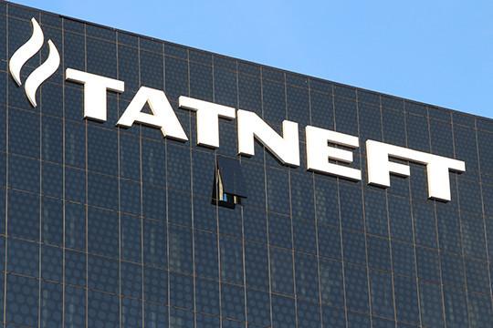 «Татнефть» планирует увеличить инвестиции на3,7% до98,8 млрд руб.