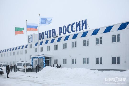 На двухкилометровую дорогу к Казанскому логоцентру «Почты России» потратят 120 млн рублей
