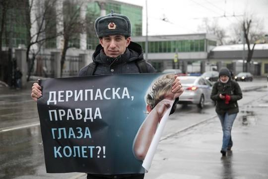 Иск Дерипаски к Зюганову будет рассмотрен 12 марта