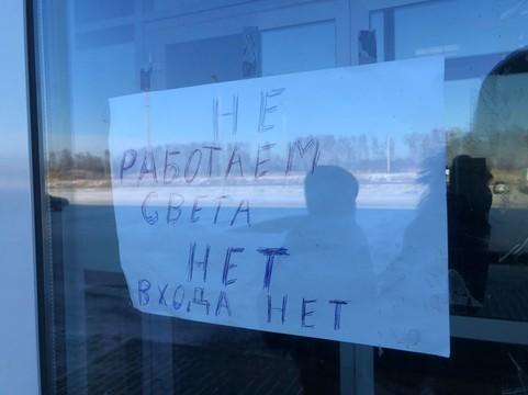 Владелец «Новой Туры» ограничил подачу электроэнергии и тепла в своем торговом комплексе под Казанью