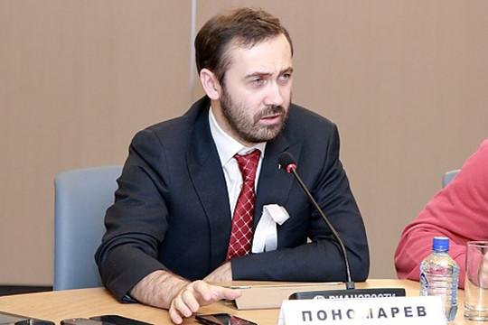 Суд над Януковичем: допрашивают экс-депутата Государственной думы РФПономарева