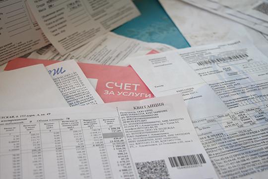 Стало известно, насколько возрастут тарифы ЖКХ в 2018г