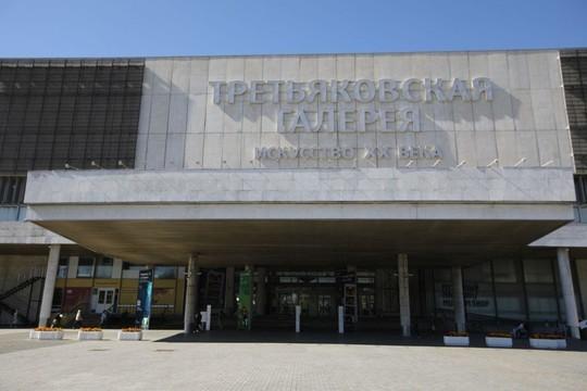 В Третьяковской галерее открылась выставка работ авангардистов из коллекции музея изо Татарстана