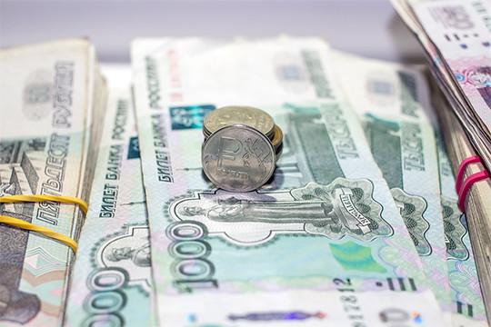 Власти смягчили условия реструктуризации задолженности регионов