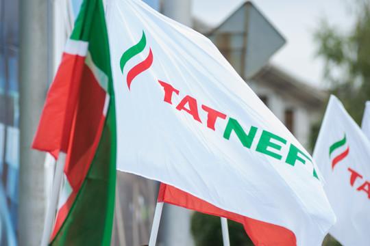 «Татнефть» переводит сотрудников на удаленную работу