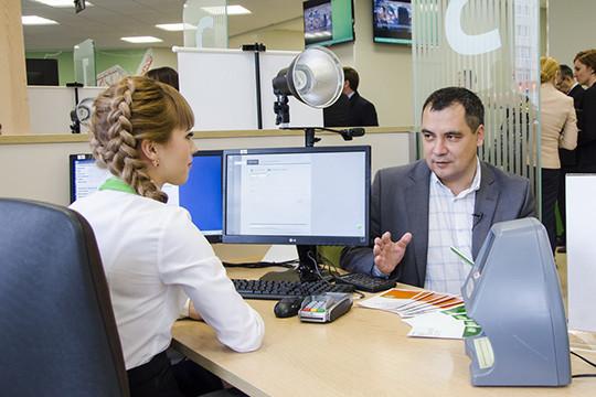 Сберегательный банк запустит систему оценки клиентов наосновании анализа ихповедения в социальных сетях