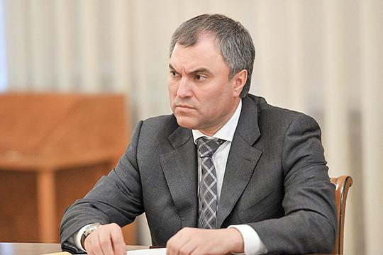 Володин предложил докладывать оботсутствующих депутатах Государственной думы