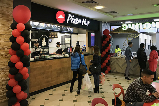 На месте последней в Казани точки сети пиццерий «Сбарро» теперь  обосновалась Pizza Hut ae7e72ae2a7