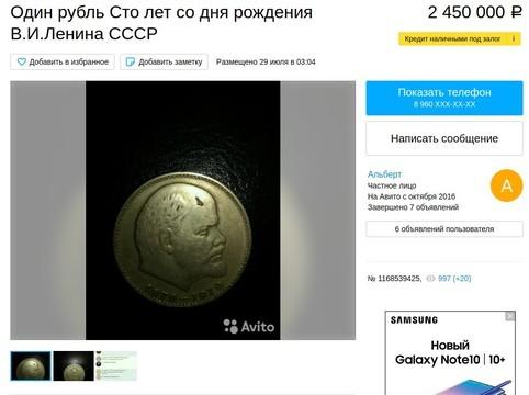 От 2 минут. Посылка до 5 кг за 99 рублей.