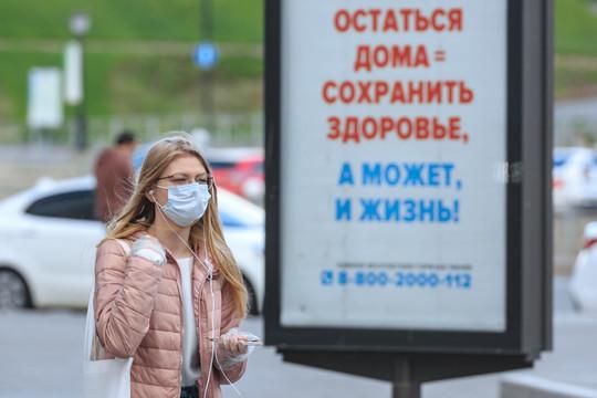 Стабильно, но напряженно: в Татарстане выявили 28 новых случаев COVID-19