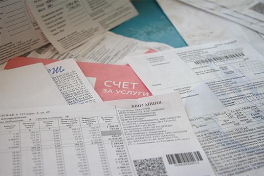 Средний коммунальных платежей в РФ в5 раз превысил инфляцию