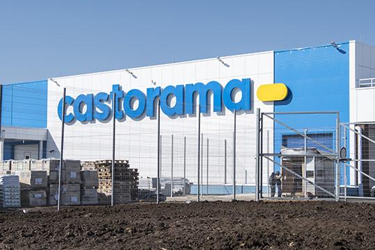 8ed9be242fb0  Сеть магазинов Castorama уйдет из России
