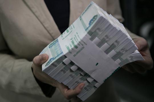 Набиуллина ответила на идею раздать деньги всем россиянам