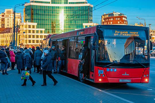 Казанские перевозчики запустили опрос горожан по теме повышения стоимости проезда