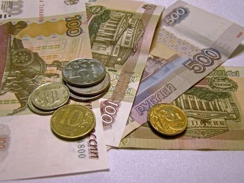Эксперт рассказал, куда лучше инвестировать деньги в 2020 году