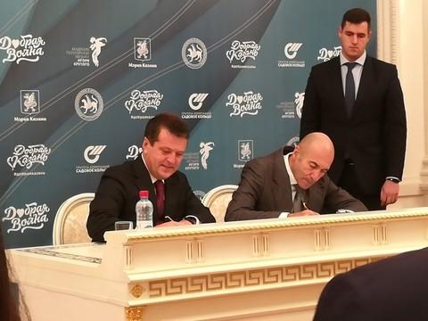 ВКазани на«Добрую Волну» ожидают звезд эстрады РФ
