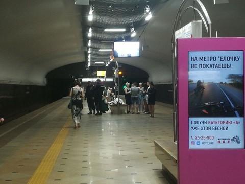 В Казани мужчина скоропостижно скончался на станции метро