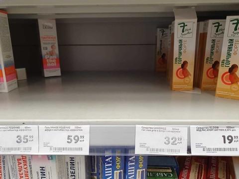 В аптеках и магазинах Челнов начался дефицит антибактериальных средств