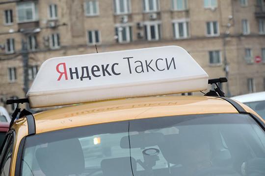 Найти клиентов с уфы до альметьевска такси