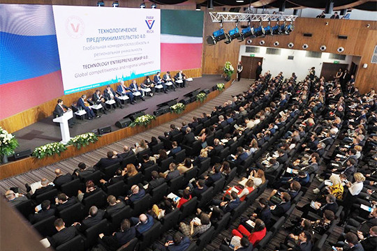 В Казани состоится крупнейшее мероприятие венчурного рынка – Российский венчурный форум