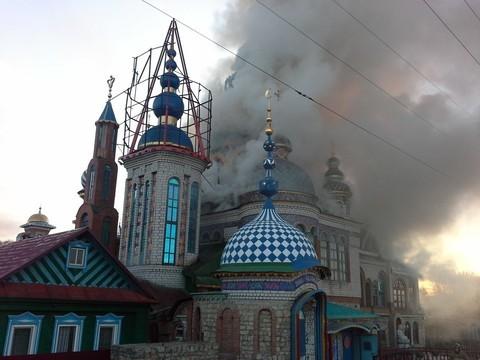 Мужское тело отыскали при тушении пожара в монастыре всех религий вКазани