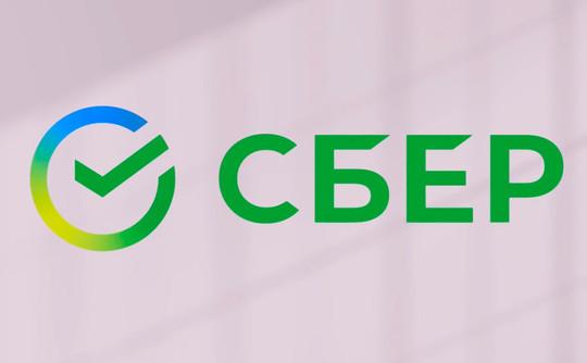 Сбербанк представил новый логотип без слова «банк»