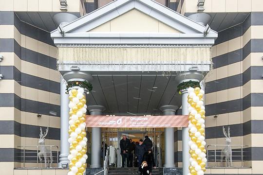 ВКазани открылся Дом бизнесмена