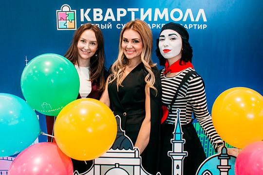 «Сервис, сервис и еще раз сервис»: как в Казани открыли супермаркет квартир «Квартимолл»