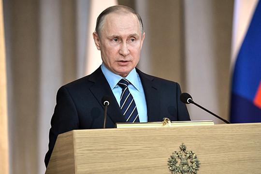 Путин выступит насъезде союза промышленников ипредпринимателей