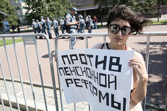 После обращения Владимира Путина протестные настроения против пенсионной реформы снизились