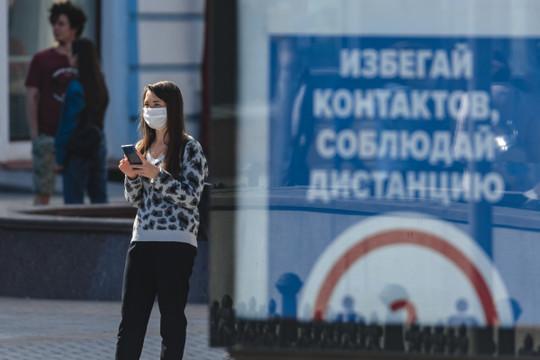 45 новых случаев COVID-19 выявлено в Татарстане