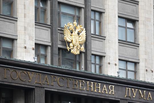 Госдума уходит на «удаленку»: за неделю госпитализировали 8 депутатов с COVID-19