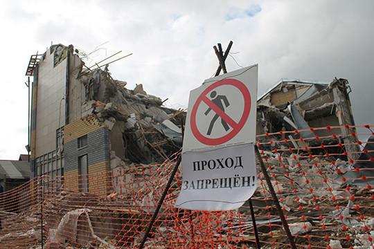 ВКазани приставы добились сноса здания мини-гостиницы