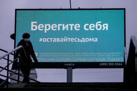 Регионы начали возвращать ограничения из-за COVID-19 вслед за Москвой