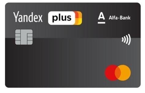 Получить карту альфа банк онлайн
