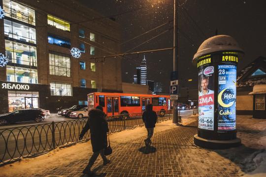 В выходные в Татарстане ожидаются морозы до минус 18. Снега не будет