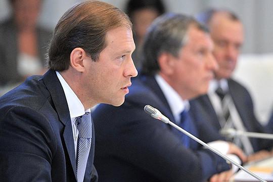 Денис Мантуров вКазани: КНР занимает первое место среди торговых партнеров РФ