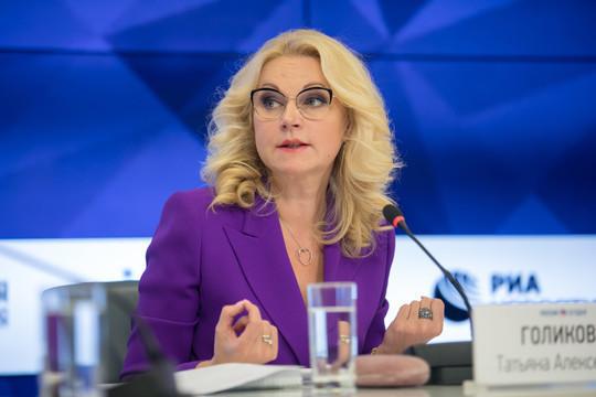 Голикова доложила Путину: Чечня и Татарстан жестко соблюдают масочный режим
