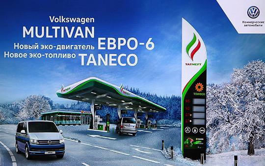 «Полгода будем заливать в «сердца» Volkswagen «кровь» TANECO!»